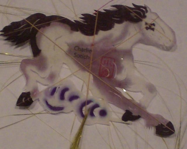 Galloping Horse Kite (frame side)