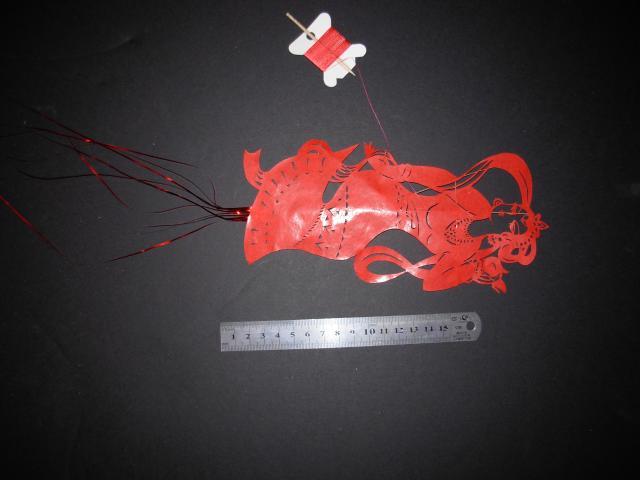 pierced paper dancer kite